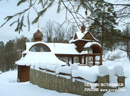 Cвятой источник близ Скита Преподобного Саввы Сторожевского