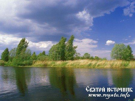 Минеральные воды кировской области реферат 3773