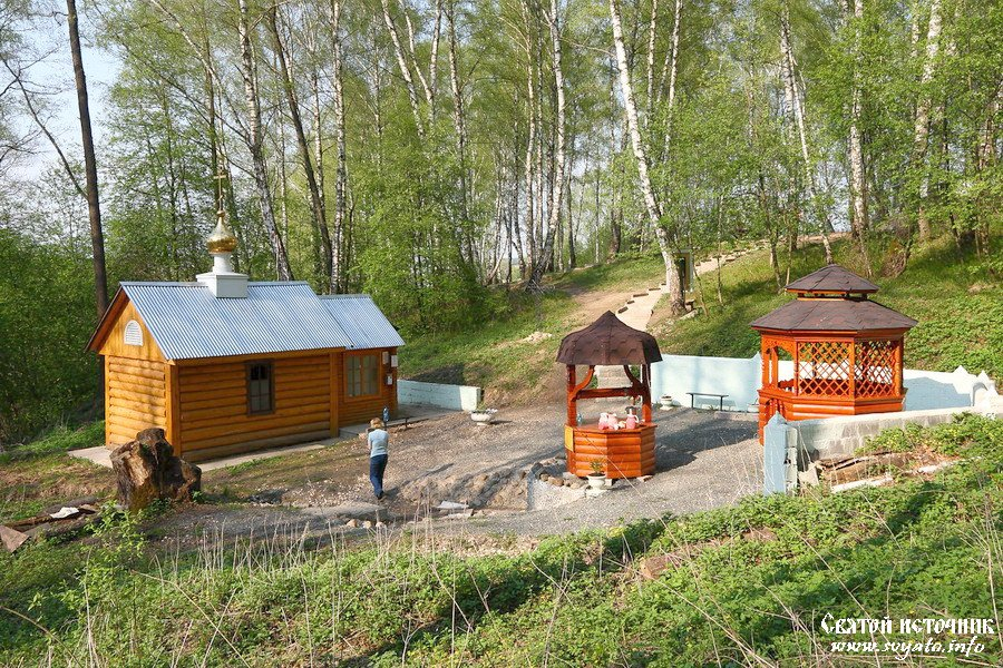 Святой источник от алкоголизма в московской области