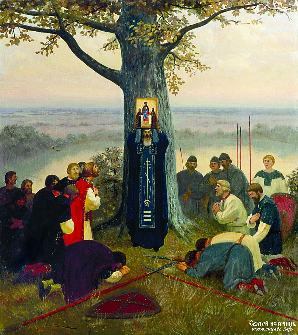 Image result for дуб у свенского монастыря