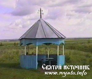 часто погода петропавловское алтайский край классификации безопасности