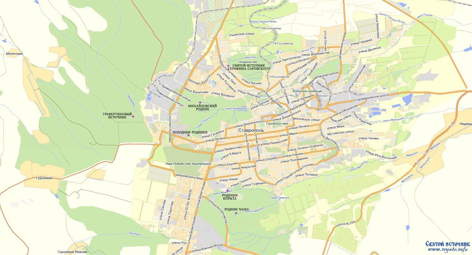 карта города ставрополя фото