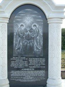 Святые источники родники ключи купели село Ташла