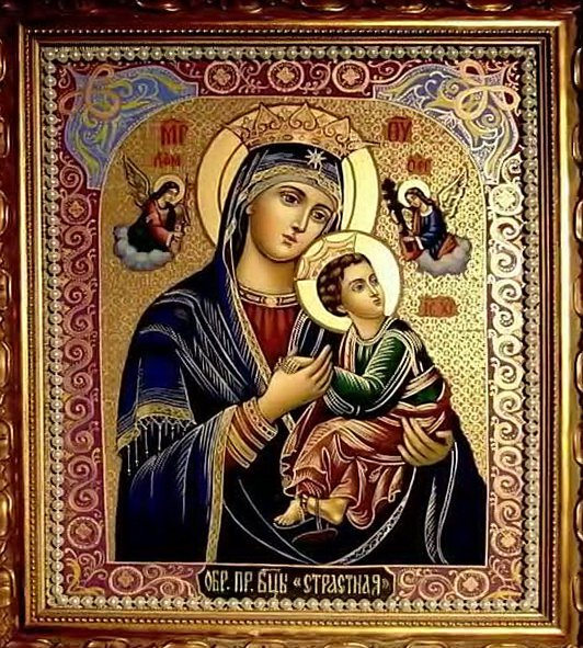 Икона страстной божьей матери молитва