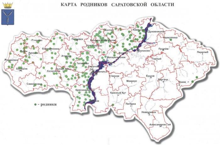Минеральные воды саратовской области доклад 6612